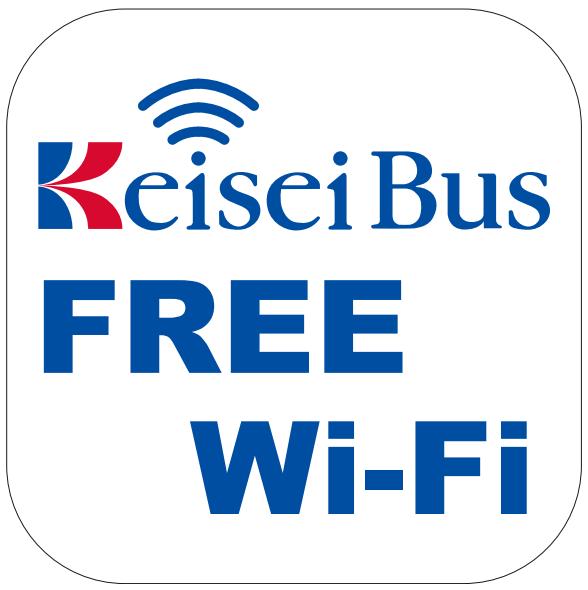 KeiserBus Free Wi-Fi