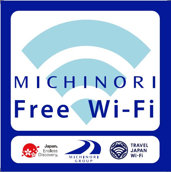 MICHINORI Free Wi-Fi